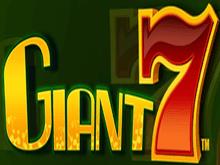 Онлайн-аппарат Giant 7