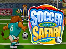 Игровой аппарат Soccer Safari