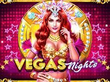 Игровой аппарат Vegas Nights